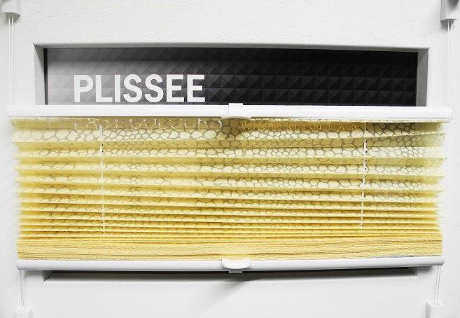 sun collection Plissee Easy Colour Safari geschlossen